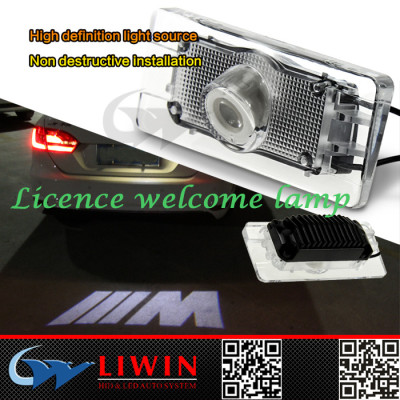 lw logo change freely outdoor logo projector light, ghost shadow light