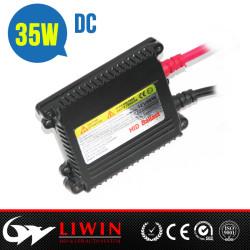LW 高品质超薄直流安定器 HID安定器 12V35W 安定器 63B