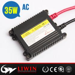 LW 批发 安定器12v 35w 交流疝气灯安定器 汽车疝气灯安定器