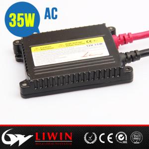 LW 超薄AC 12V35W超薄交流安定器超薄安定器交流安定器HID安定器