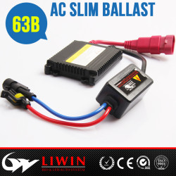 LW 高品质超薄交流安定器 HID安定器 12V35W 氙气灯安定器