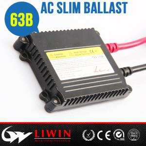 高品质超薄交流安定器 HID安定器 12V35W 氙气灯安定器