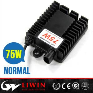 LW 大功率 安定器 汽车75W安定器 /镇流器 75W宽压安定器