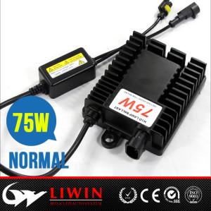 LW 汽车改装交流安定器 中厚款大功率安定器 75W 安定器
