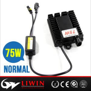 LW 75瓦,安定器.氙气灯安定器.狩猎灯.强光探照灯