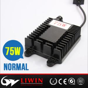 LW 供应 大功率安定器 HID氙气灯 75W安定器 疝气灯 安定器