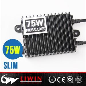 LW 批发24V 75W 100W安定器氙气灯安定器超高亮度大功率射安定器