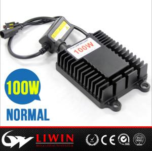 LW 12V75W 100W高亮安定器 75W快启动安定器 狩猎灯野鸡灯安定器镇流器