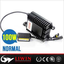 LW AC 100W 交流安定器 狩猎灯专用安定器 大功率安定器 氙气灯安定器