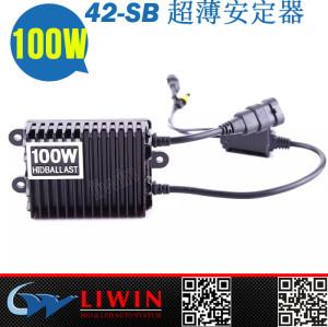 LW供应HID氙气灯HID安定器12V/100W 75W,氙气灯泡 H1 H3 H7