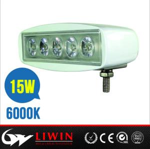 SUV ATV approval flexible arm led gooseneck work light 10-30v 5.7inch 15w automotive led work light