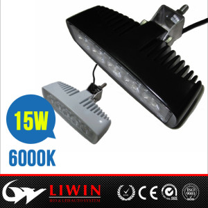 SUV ATV approval multifunctional work light 10-30v 5.7inch 15w atv 4x4 led working light
