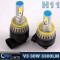 LVWON New Auto Parts Super Bright Led Headlight Bulb H4 60W H8 H9 H11 Optra Headlight Newest generation HOT 6G 5W cree brand led laser car logo light