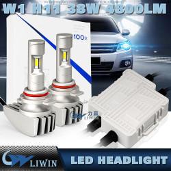 Авто маржи, Led Горячие супер белый LED фара H1 H4 H13 H16 880 HB3 D1 COB / р hillips пущи 38W 9600LM 12V 24V H7 света автомобиля горячие 6v привело t10 1w