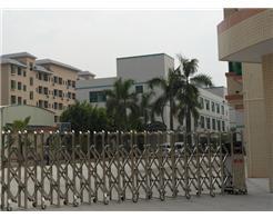 Guangzhou Liwin Electronic Technology Co., Ltd