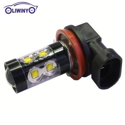 Automotive LED Fog Light H11 50W Fog Light High Power CREE Fog Front Fog Light LED Fog Light Bulb