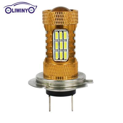 Factory direct H7 high power LED 45SMD 4014 fog lamp super bulb general fog lamp