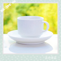 holy ceramic coffee cup set hot sale drinkware