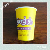 safe colorful printing disposable paper cup