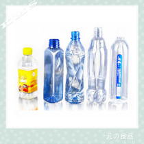 All kinds size safe water plastic bottle,colorful printing plastic bottles eco-friendly