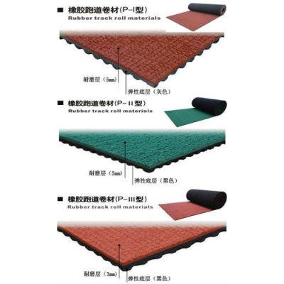 Prefabricated Rubber Running Track
