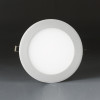 LED Down Light 14W
