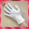 Best hot powdered disposable gloves latex
