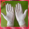 Disposable 5.8g non sterile powdered latex gloves