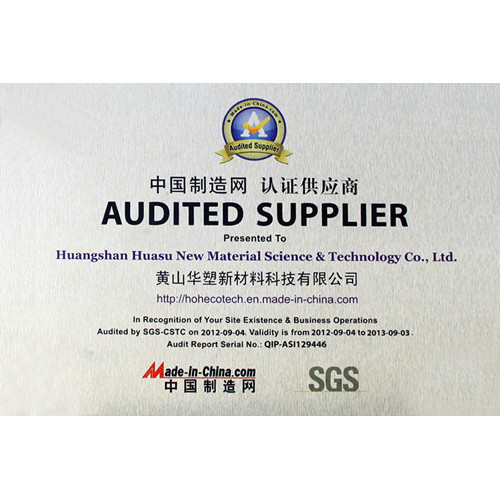 Made in China Assessed Supplier