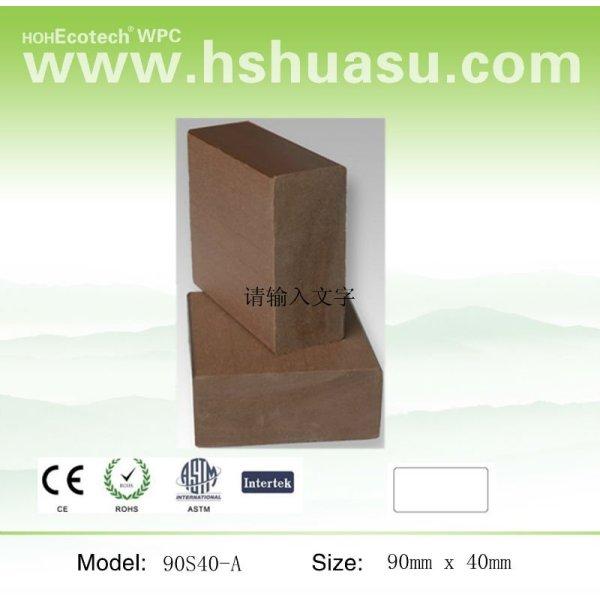 madera de plástico reciclado