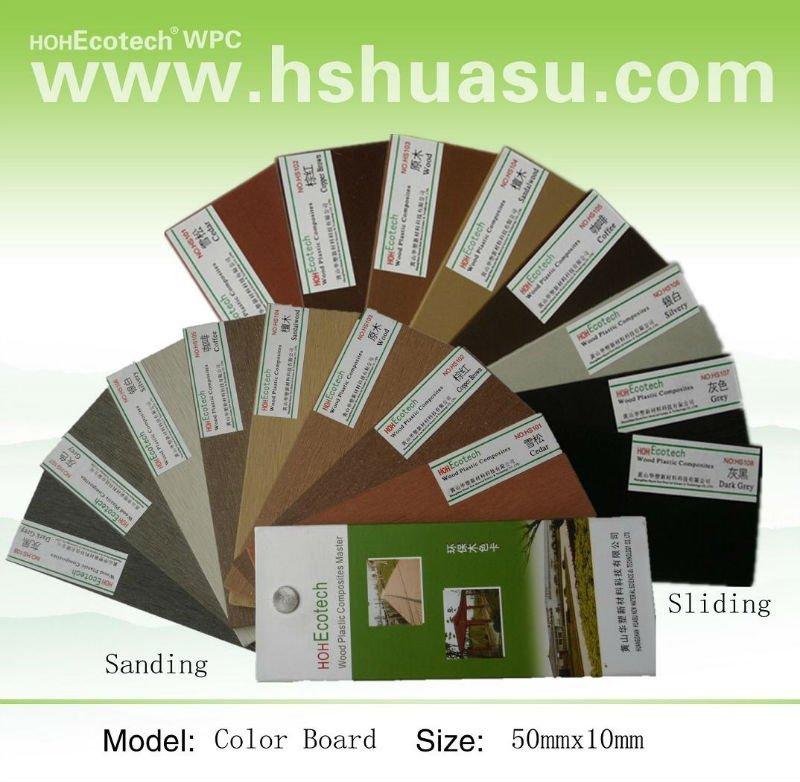 새로운 색깔 board.jpg