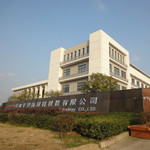 黄山华塑新材料科技有限公司