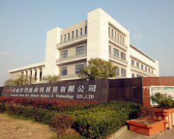 Huangshan Huasu New Material Science & Technology Co.,Ltd.