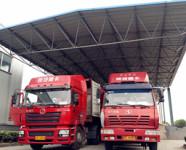 Huangshan Huasu New Material Science & Technology Co.,Ltd.