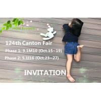 124e invitation à la Foire de Canton