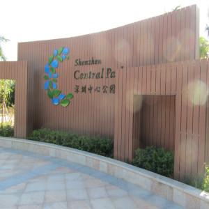 Großhandel für Außenverkleidungen aus Holz-Kunststoff-Verbundwerkstoffen