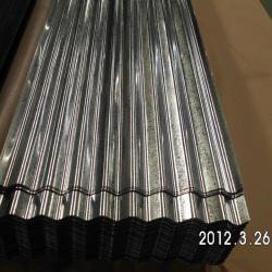 Galvanized corrugated steel sheet 0.26mm