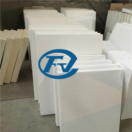 chamber material alumina ceramic fiber board for trolley lift type high temperature electric furnace