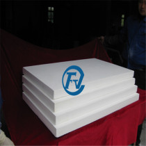 polycrystalline alumina fiber board