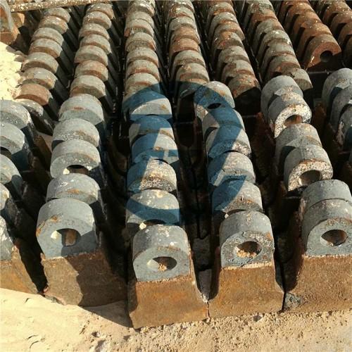 High chrome hammer head for mining crusher