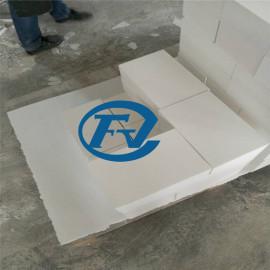Tablero refractario de la fibra del alúmina 1800C para el horno de mufla