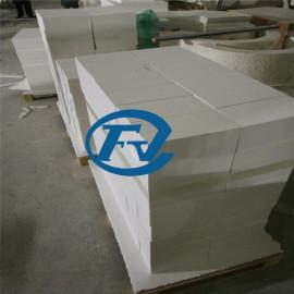Tablero de fibra de alúmina policristalino 1800C