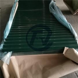 Color recubierto / PPGI hoja de acero corrugado con forma de ondas horizontales