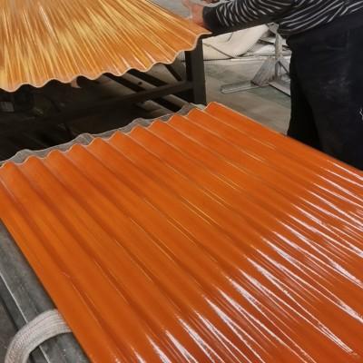 soundproof FRP fiberglass roofing sheet