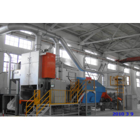 Aluminium Dross Recycling Machinery