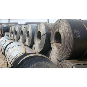 Lámina de acero carbono SS400