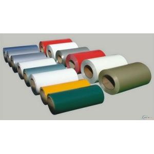 Proveedor de bobina prepintada(PPGI)