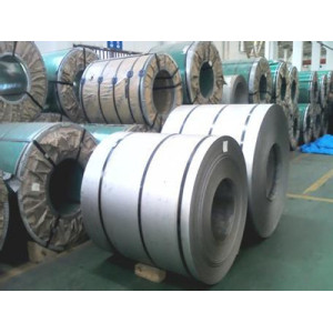 China astm 304L cold rolled stainless steel coil