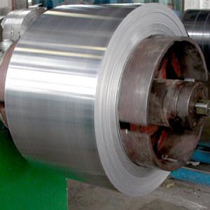 Bobina de acero galvanizado de láminado en frío