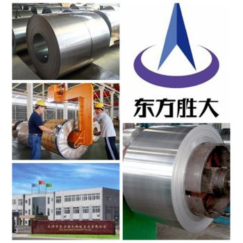 Deep Drawing Cold Rolled Steel Coils